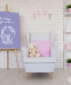 dekoracja z globusem dziecięca