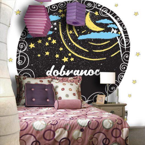 """Urocza dekoracja ścienna do pokoju dzieci z napisem """"dobranoc"""""""