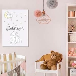 plakat w ramie do pokoiku dziecka