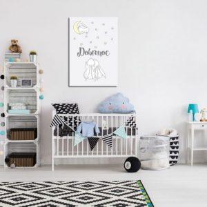 Obrazy dla niemowlaka